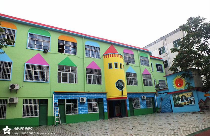 南阳市溧河物流园b3213号 在线咨询         分享: 上一条:     幼儿