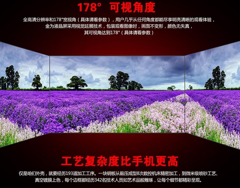 郑州拼接屏安装 河南凯美视欢迎您|新闻-河南凯美视电子科技有限公司
