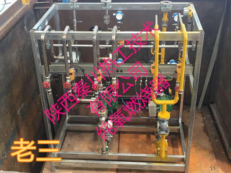純氧燃燒器樣品3_老三.jpg