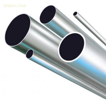 LDRE铝镁稀土合金管母线.jpg