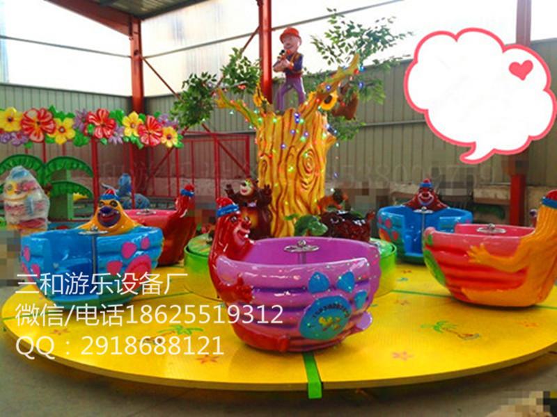 儿童游乐设备熊出没转杯 旋转类游乐设备|儿童游乐设备-荥阳三和游乐设备厂