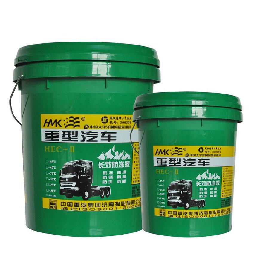 防凍液為什么有不同顏色? 公司資訊-山東豪馬克石油科技股份有限公司銷售一部