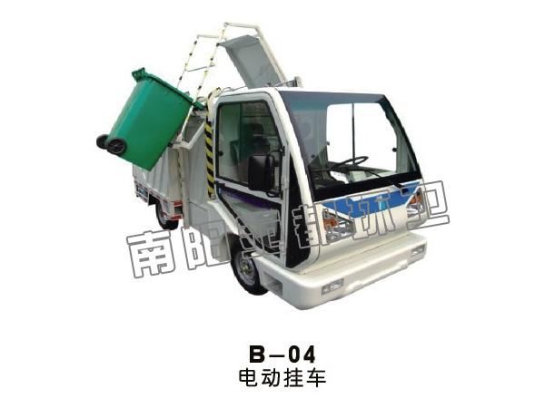 B-04環衛保潔車