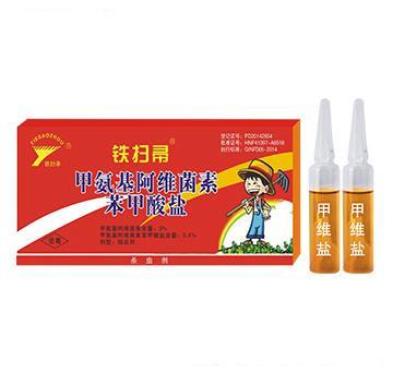 5ml3.4%甲维盐阿维菌素苯甲酸盐-铁扫帚-丰达农药