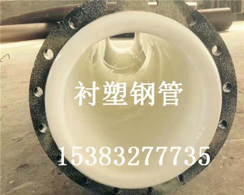 C3875A864166FE4138963B48053B7E19.jpg