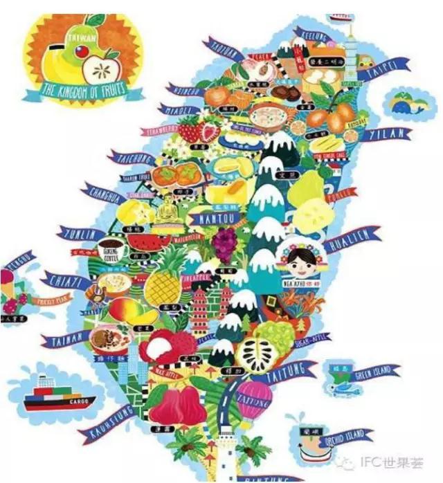 各有关涉农事业与企业单位、组织和个人: 2017年6月26日,第四届中华两岸经济论坛在台北隆重举行。经中华两岸经贸文化交流协会等单位特别邀请,中农工委、中农联盟联袂相关单位领导接受邀请,定于2017年6月25日到达台湾,抓住第四届中华两岸经济论坛之契机,组织中农之旅台湾农业考察团,促进海峡两岸农业合作交流。我国是一个历史悠久的农业大国,农业地域辽阔,自然景观优美,农业经营类型多样,农业文化丰富,乡村民俗风情浓厚多彩,在我国发展休闲农业和乡村旅游具有优越的条件、巨大的潜力和广阔的市场。 农业是人类不可缺少