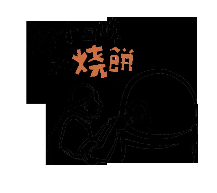豫新千赢国际安卓手机下载最终定稿-13.png