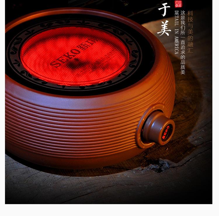 seko/新功 q12a 紫砂电陶炉茶炉