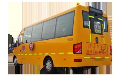 盘锦远翔汽车销售中心