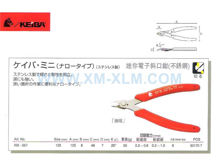 KM-057.jpg