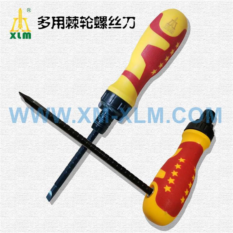 棘轮螺丝刀1.jpg