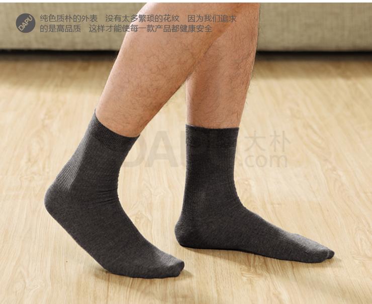 纯色男士棉袜-1.jpg