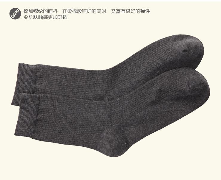 纯色男士棉袜-2.jpg