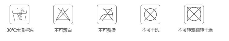 纯色丝光棉男袜-6.jpg