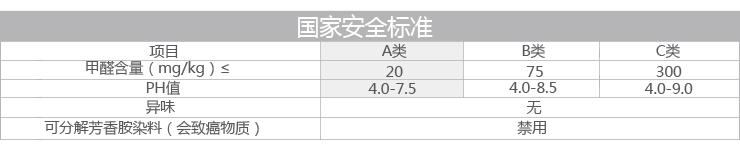 纯色丝光棉男袜-7.jpg