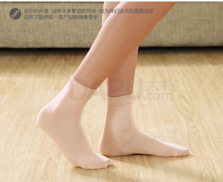 素色质朴女袜-1.jpg