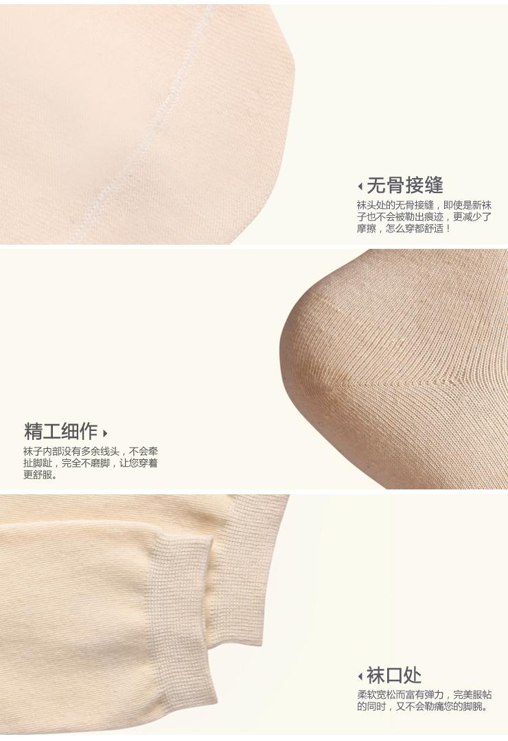 素色质朴女袜-3.jpg