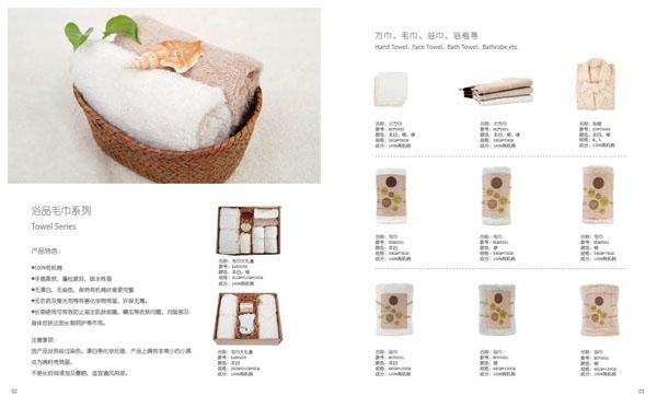 天然彩棉巾被.jpg