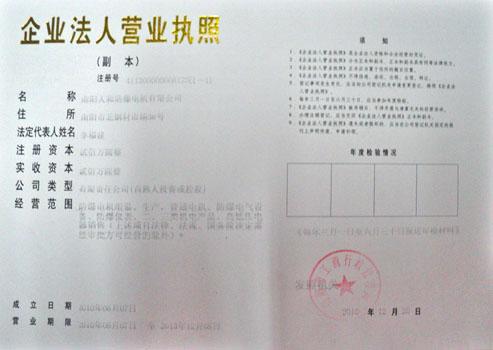 DSC02905 (1).JPG