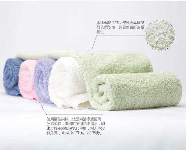 粗梳长绒棉强捻毛巾-8.jpg
