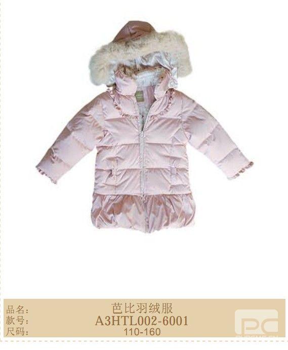 儿童秋冬装芭比羽绒服.jpg