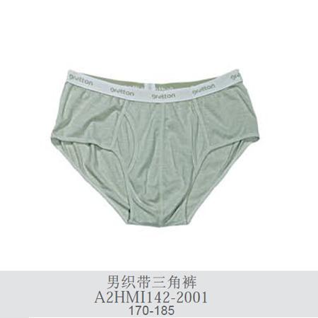 天然亚博APP男织带三角裤.jpg