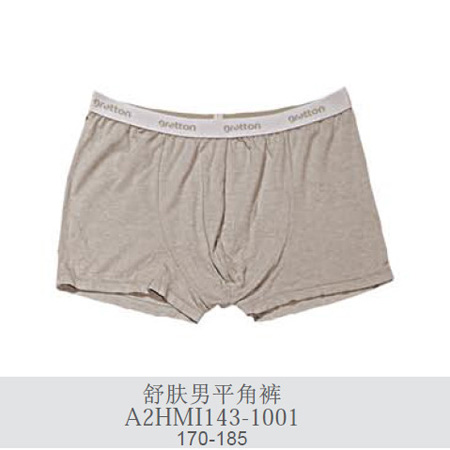 天然亚博APP舒肤男平角裤-2.jpg