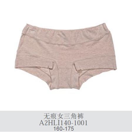 天然彩棉无痕女三角裤.jpg