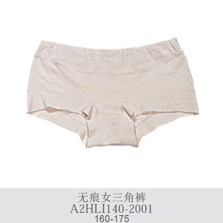 天然彩棉无痕女三角裤-2.jpg