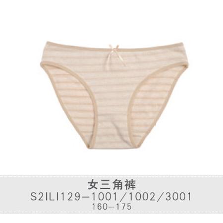 天然彩棉女三角裤.jpg