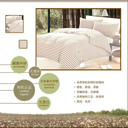 天然彩棉条纹床品.jpg