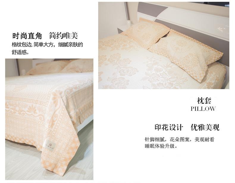 床4细节.jpg