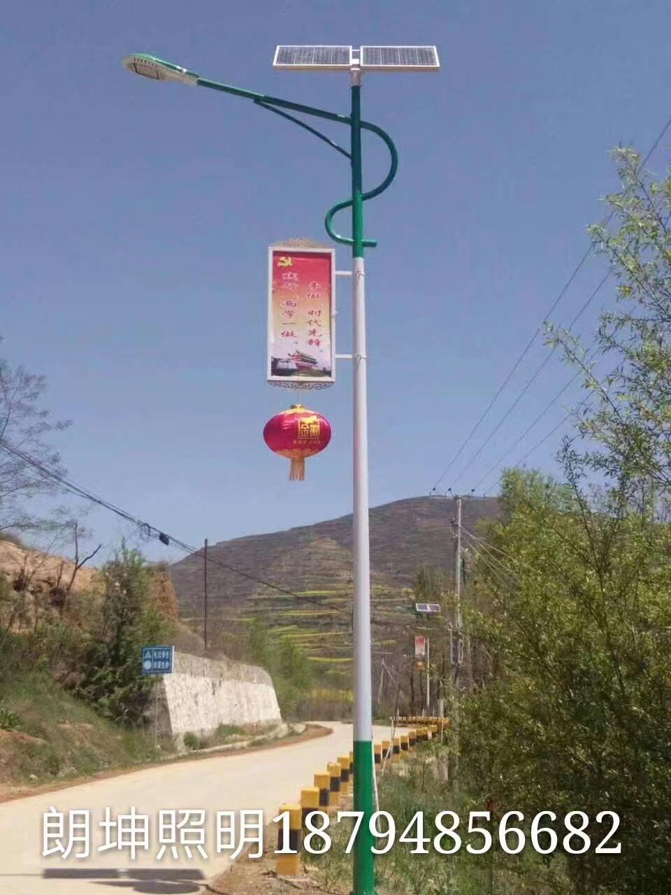 甘谷太阳能路灯
