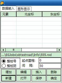 微信图片_20170523111233.jpg