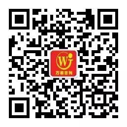 微信图片_20170524082631.jpg