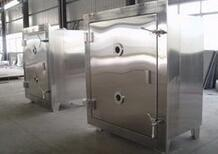 凈化式低溫真空干燥箱優點