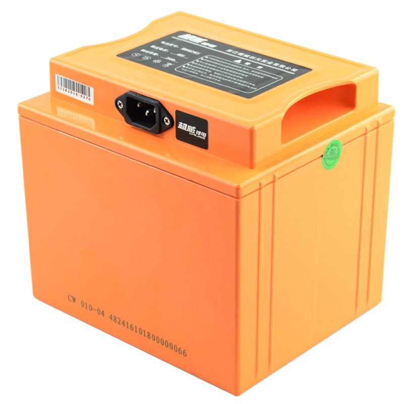 超威 锂电池48v24ah(cd款)