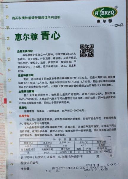 118652032972479411_看图王.jpg