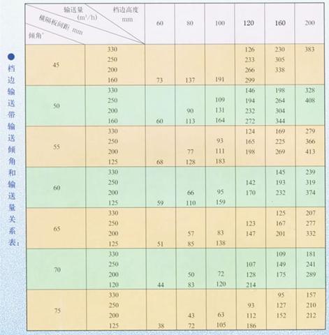 UH)G)J4TX2%`M][%LONQ09U.png