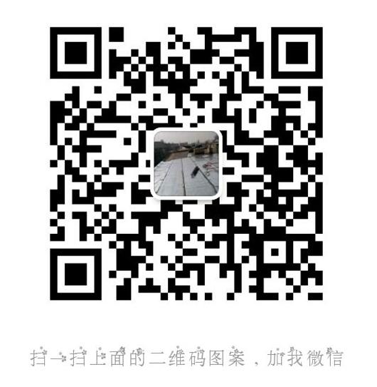 QQ图片20170526162902.jpg
