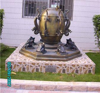 地动仪|经典雕塑-广州市海珠区艺海雕塑工艺厂