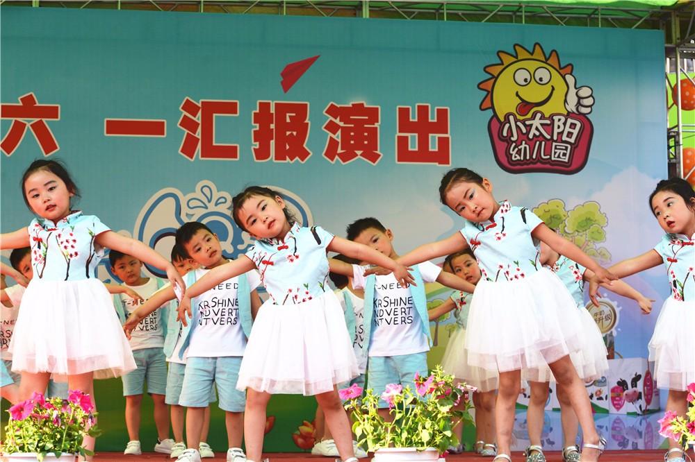小太阳幼儿园庆六一文艺汇演集锦(小班,中班)