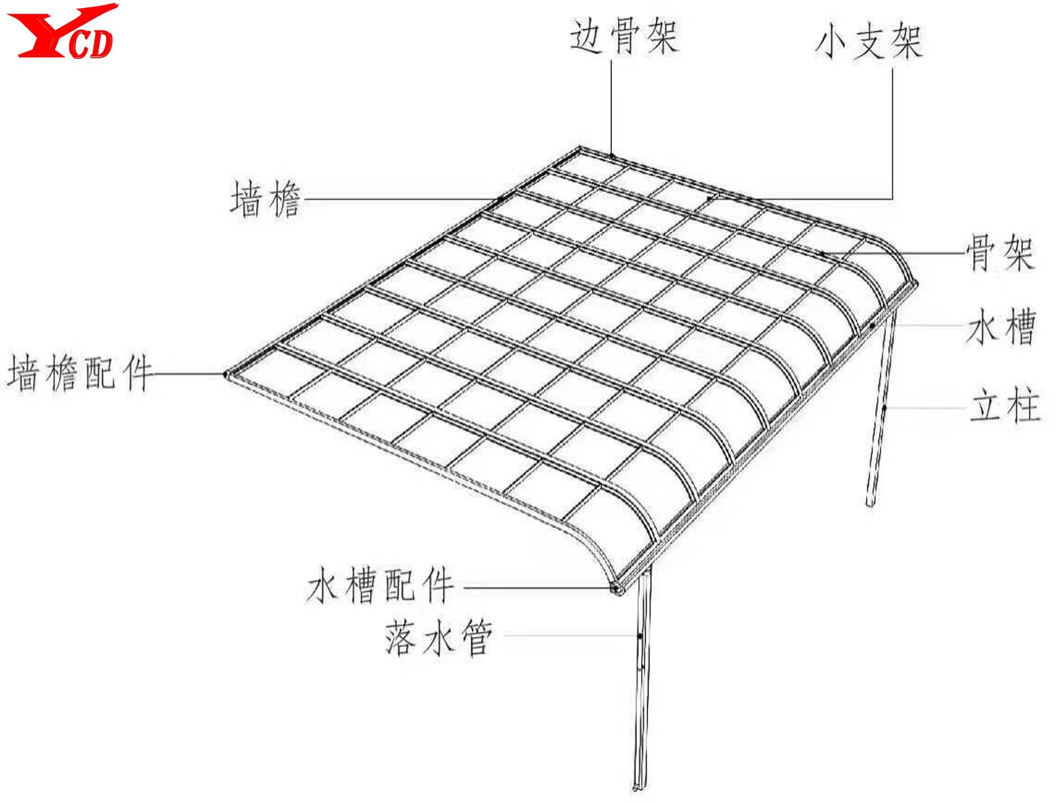 露台棚 露台棚-山东亿彩达遮阳节能科技有限公司