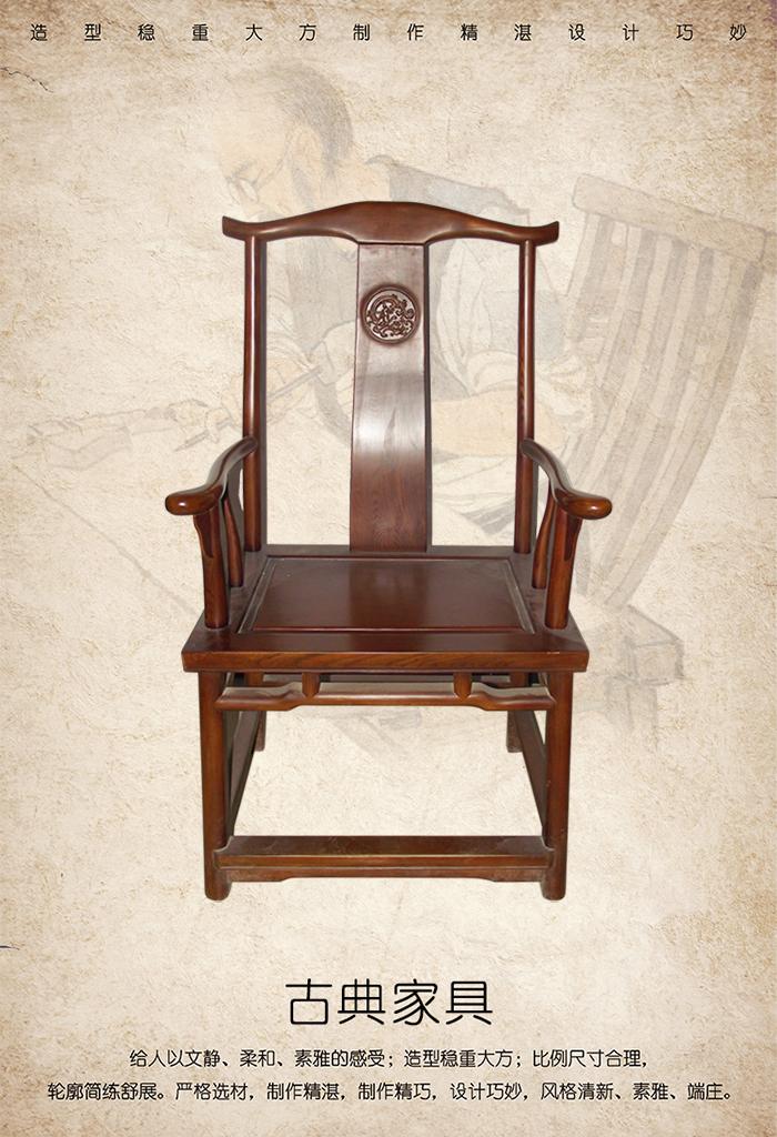 扶手椅.jpg