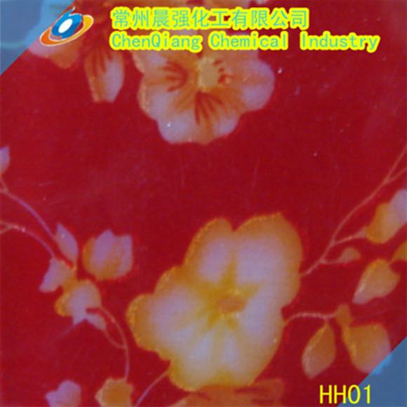 夹布板HH01.jpg