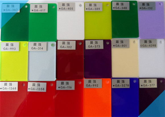 色板展示2.jpg