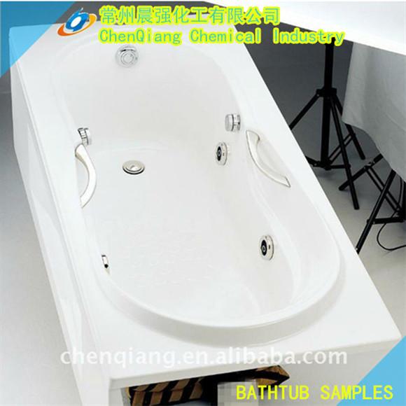 浴缸板样品8.jpg