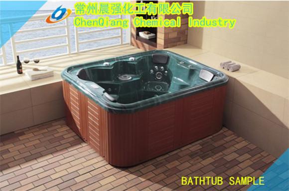 浴缸板样品3.jpg