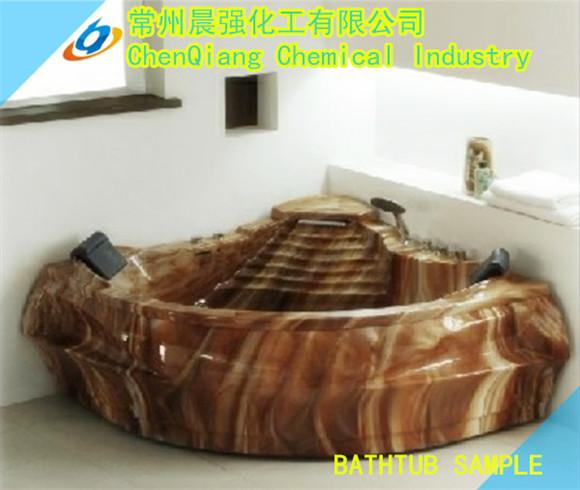 浴缸板样品1.jpg