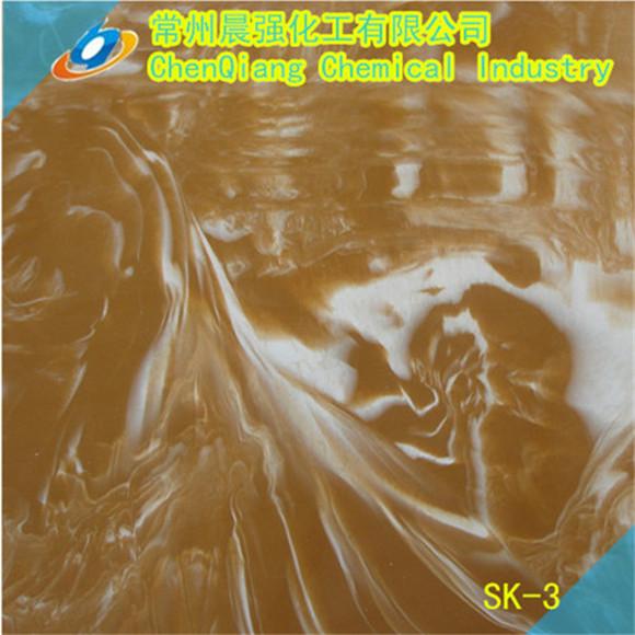 浴缸板云彩纹SK-3.jpg